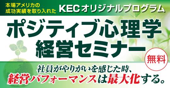 https://www.consul.kec.ne.jp/wp/wp-content/uploads/2019/06/540_280_positive_tokyo_2019.png