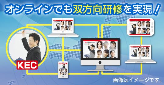 https://www.consul.kec.ne.jp/wp/wp-content/uploads/2020/03/banner_online_540_280.jpg