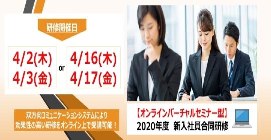 https://www.consul.kec.ne.jp/wp/wp-content/uploads/2020/04/4f594c6507518f44a0668b450aa4f8c9.jpg