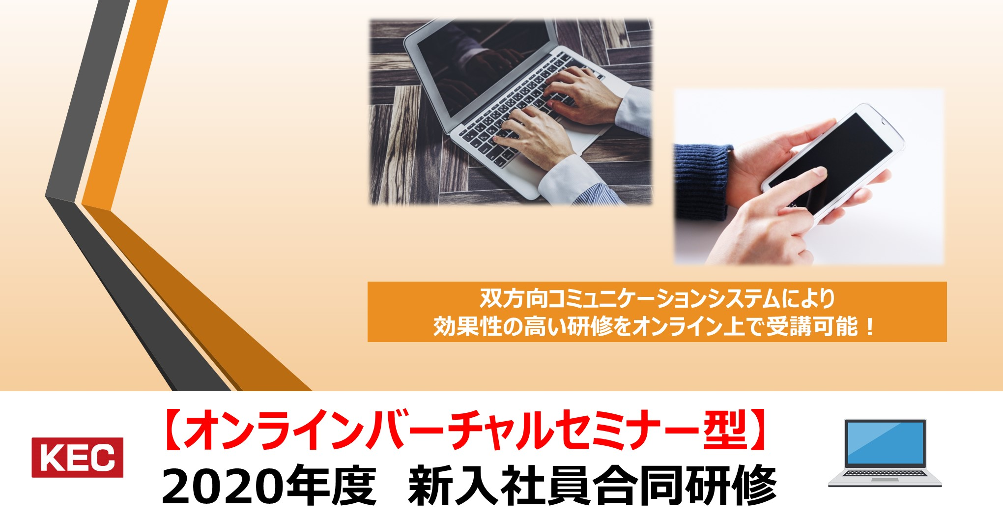https://www.consul.kec.ne.jp/wp/wp-content/uploads/2020/04/540-280-online-2.jpg