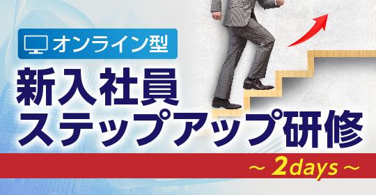 https://www.consul.kec.ne.jp/wp/wp-content/uploads/2021/07/online_followup_540_280.jpg