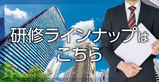 https://www.consul.kec.ne.jp/wp/wp-content/uploads/2021/08/lineup_information_540_280.jpg